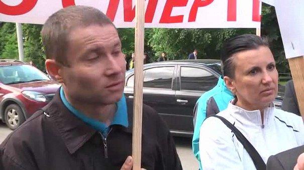 Львівську ОДА пікетували хворі з відділення гемодіалізу