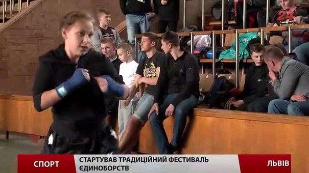 Єдиноборці з усієї України фестивалять у Львові