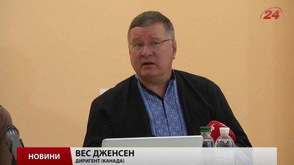Київський симфонічний оркестр та хор влаштують у Львові благодійні концерти