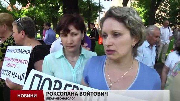 Працівники Львівського перинатального центру пікетували обласну раду