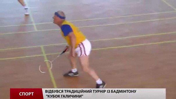 У Львові відбувся традиційний турнір із бадмінтону «Кубок Галичини»
