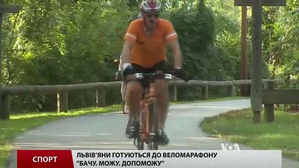 Львів'яни готуються до незвичної веломандрівки Україною