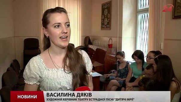 Українське товариство сліпих у Львові відзначить свою 82-гу річницю