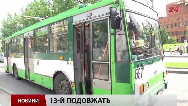 Головні новини Львова за 04.06
