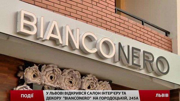 У Львові відкрили елітний салон інтер'єру та декору Bianconero