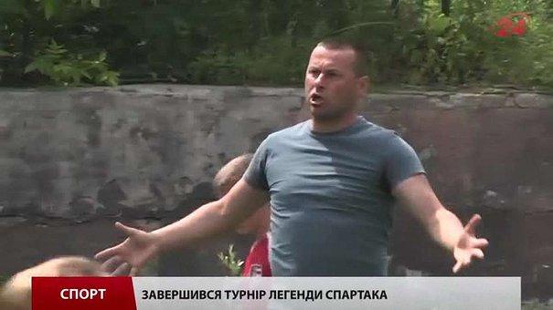Львівські «Карпати» виграли дитячий турнір