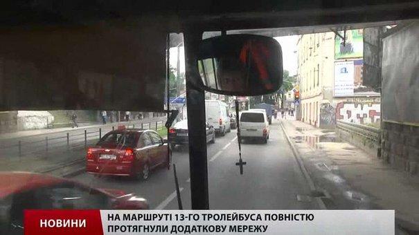 Подовження 13-го тролейбуса у Львові відтермінували на тиждень