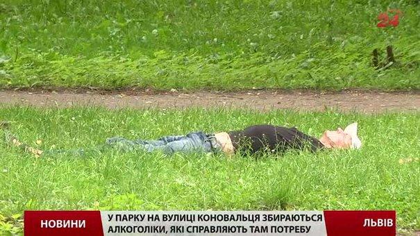 Парк на вул. Коновальця у Львові перетворили на «алкоточку» та клозет
