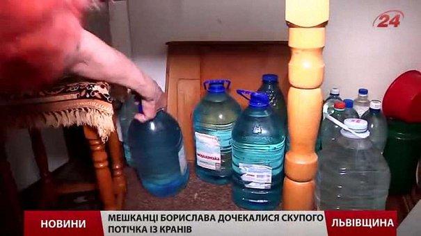 Борислав оговтується після кількатижневої посухи у кранах