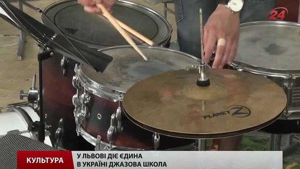 У львівському парку щовихідних гратимуть джаз