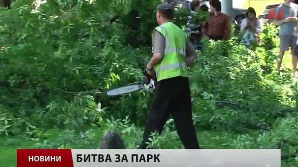 Головні новини Львова за 05.06