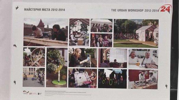 У Львові запрацювала четверта «Майстерня міста»