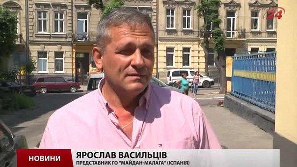 Українці з Іспанії привезли допомогу пораненим воякам