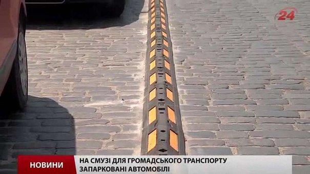 Водії перетворили на паркінг нову смугу для маршруток біля Привокзального ринку у Львові