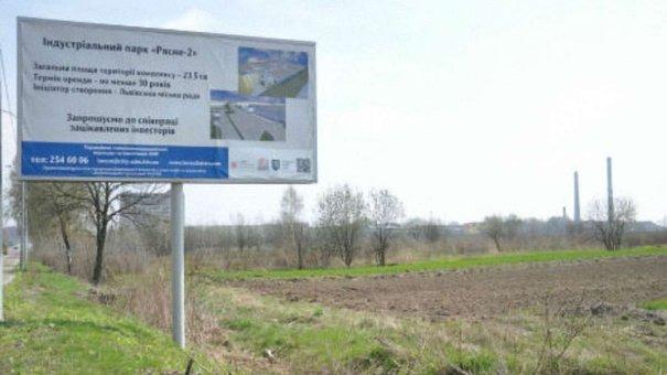 Голландці зголосилися збудувати у Львові перший в Україні індустріальний парк