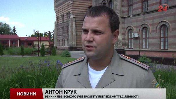 Львів'янин Максим Глазков одним із перших прибув на місце пожежі на нафтобазі поблизу Києва