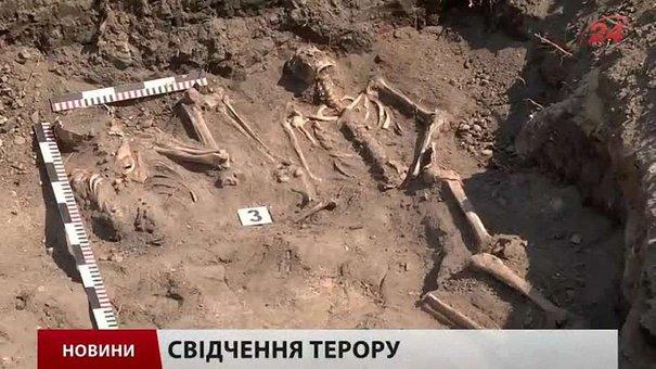 Головні новини Львова за 10.06
