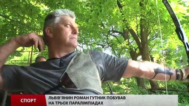 55-річний львів'янин побував на трьох Паралімпіадах