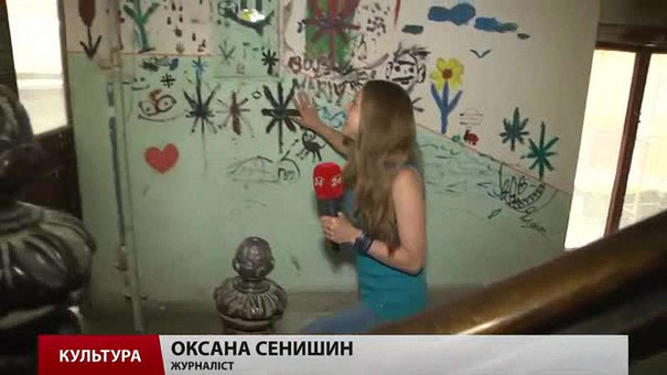 Львівська мисткиня Соломія Ковтун одночасно запрошує на дві виставки