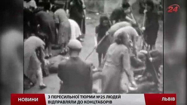 """Під час будівництва музею """"Територія терору"""" виявили нове поховання в'язнів пересильної тюрми"""