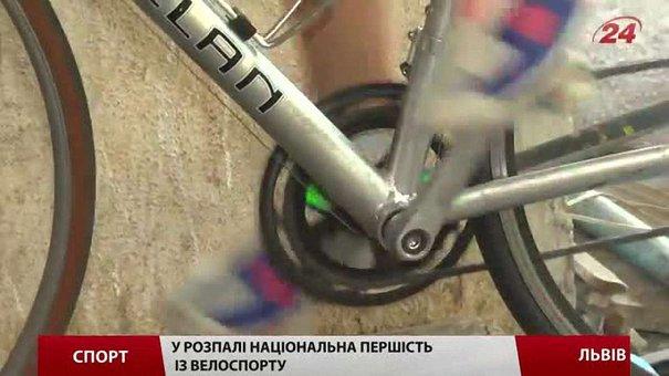 У Львові велосипедисти зі всієї України налягли на педалі