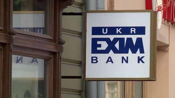 Кілька сотень вкладників «Дельта банку» оточили Укрексімбанк у Львові