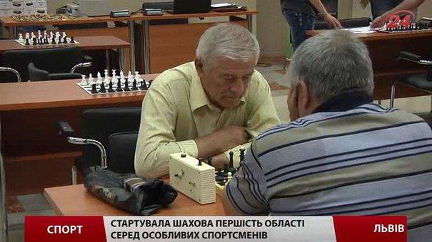 У Львові тривають «чорно-білі» бої серед особливих спортсменів