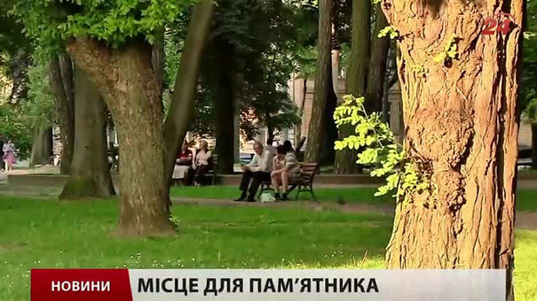 Головні новини Львова за 11.06