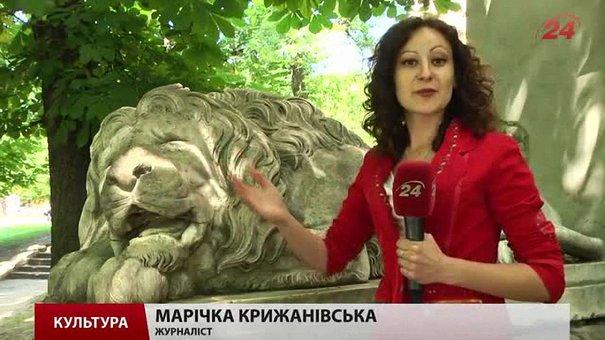 Легенди і казки увійдуть до нової книжки братів Радковців «Таємниці львівських левів»