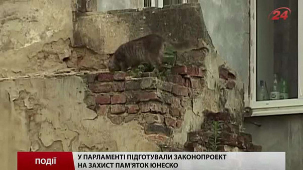 У Львові експерти та науковці вирішували, як вберегти пам'ятки ЮНЕСКО від незаконних забудов