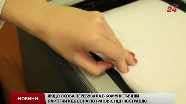 Головний прикордонник Львівщини використав АТО, щоб уникнути люстрації, - полковник