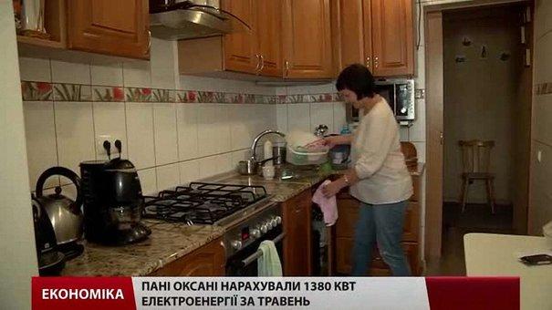 Львів'янам дописують показники за електроенергію, щоб рахувати їх за новими тарифами