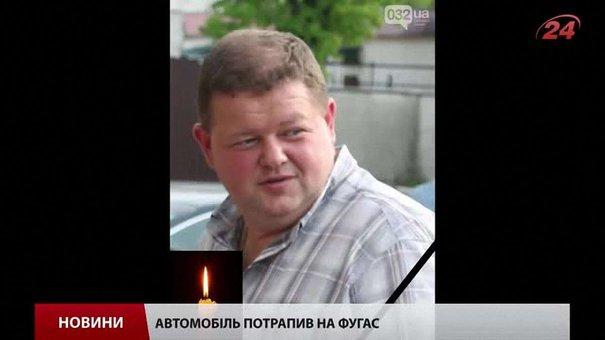 У Львові попрощалися з волонтером, який підірвався на фугасі в зоні АТО