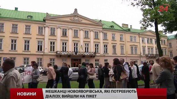 Хворі з відділення гемодіалізу перекрили дорогу поблизу Львівської ОДА