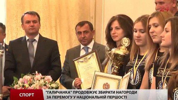 Львівська «Галичанка» продовжує збирати нагороди за чемпіонство