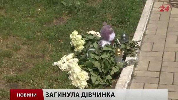 Головні новини Львова за 16.06