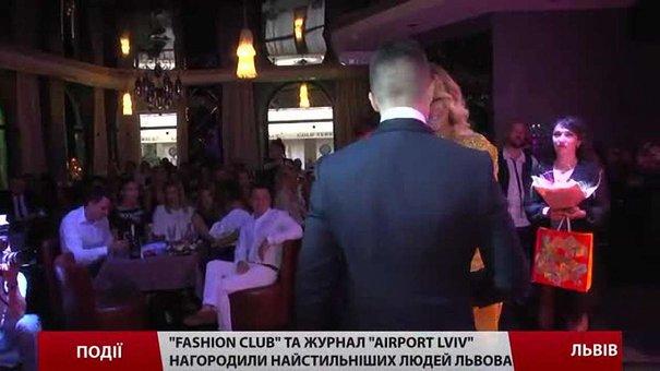 Найстильніші люди Львова