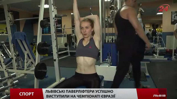 Львівські «котигорошки» привезли 5 медалей з чемпіонату Євразії