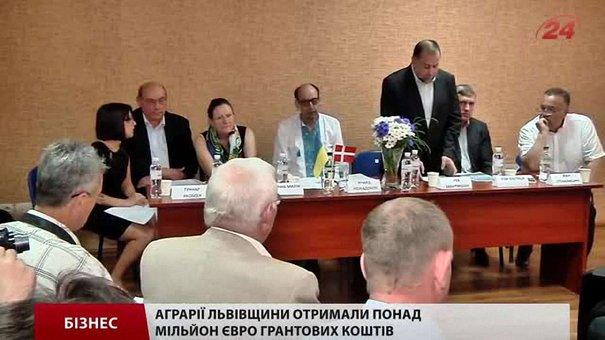 Аграрії Львівщини отримали понад мільйон євро грантових коштів