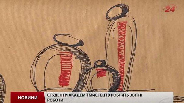 Дипломну роботу студентів «Львівської політехніки» можна побачити на вулиці
