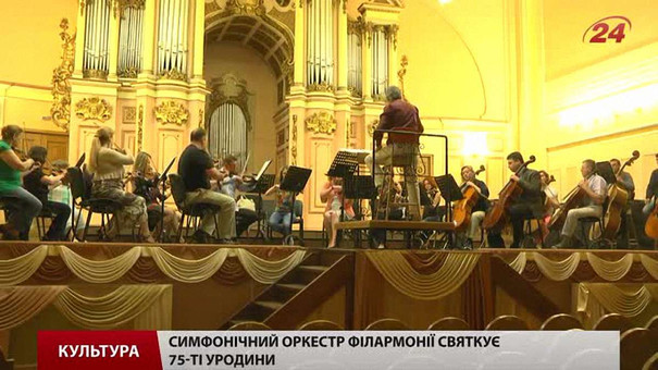 Близько ста львівських музикантів одночасно відсвяткують день народження на сцені