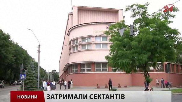 Головні новини Львова за 23.06