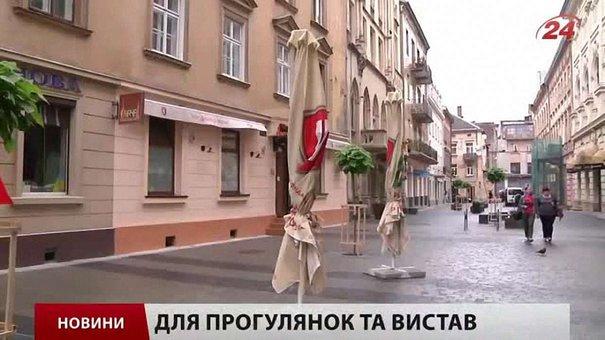 Головні новини Львова за 24.06