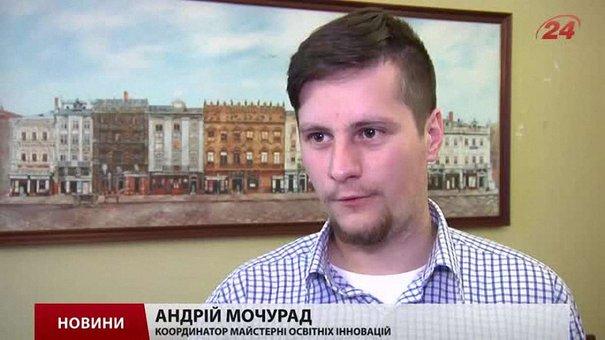 У Львові відбудеться гра для молоді