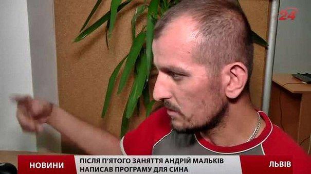 Львівська ІТ-компанія впровадила навчальний курс для військових