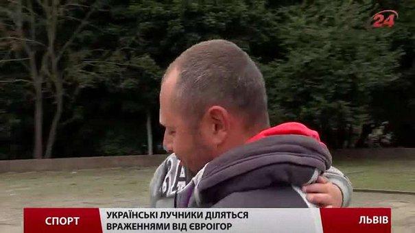 Львівські лучники поділилися враженнями від Європейських ігор