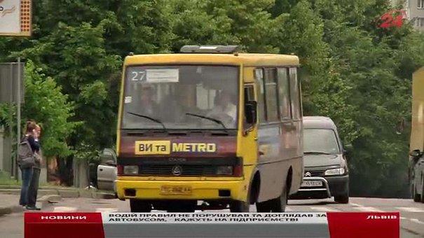 Водій львівської маршрутки позбувся робочого місця через погану поведінку