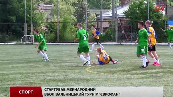 У Львові стартував міжнародний вболівальницький турнір «Єврофан»