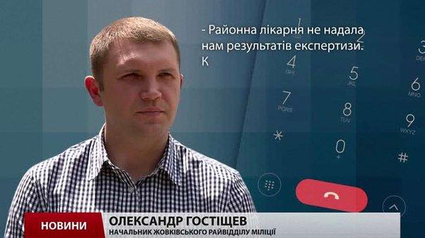У Жовківській лікарні загубили експертизу на алкоголь колеги, який скоїв масове ДТП