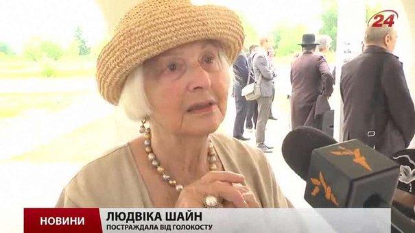 У Раві-Руській відкрили меморіал жертвам Голокосту